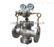 上海奇高阀门YK43F煤气、液化气减压阀