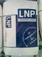 PC/PET合金透明 基础创新塑料(美国) EXXX0047 NA9B0塑胶原料