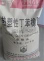 SBS 中石化巴陵石化 YH-791