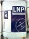 PA66/PTFE美国液氮 RL-4540 BK
