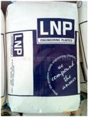PA66/PTFE液氮RFL-4036 NAT