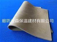华美橡塑保温材料-发泡橡塑保温材料价格.