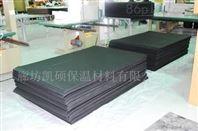 空调橡塑保温管-厂家