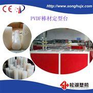 哪里有做PVDF棒材挤出机 塑料棒材挤出机 棒材挤出生产设备