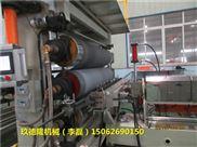 110-低烟无卤电缆料造粒机-昆山玖德隆机械