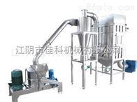 茶叶低温磨粉机