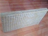 A级岩棉板价格|A级外墙岩棉板超低价格