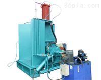 液压翻转式捏炼机