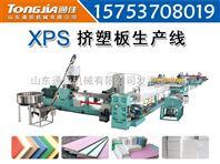 挤塑板生产线 挤塑板生产设备