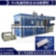 浙江义乌吸塑机设备 全自动真空吸塑成型机宁波湖州有分公司