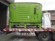 飼料混合機,12立方TMR固定立式飼料攪拌機