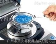 MS/MX/MF/ML-塑料颗粒水分计仪塑料原料水分测试仪