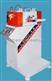 QLJ-3型气缸式塑料切粒机