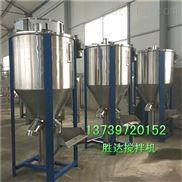 雄县5吨塑料搅拌机烘干塑料颗粒混合机