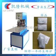 多种-南昌进贤医用高周波透析纸封口包装机、医疗特卫强高周波热合机