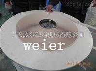 威尔塑机专业生产销售pvc家具封边人了条设备