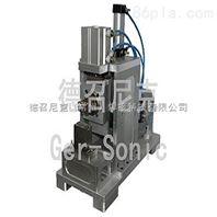 超声波点焊焊接机
