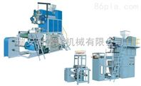 供应塑料聚丙烯吹膜机组 PP吹膜机专业生产厂家