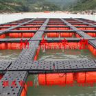 海水水产养殖场专用塑胶渔排厂家