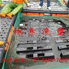 广西直径50公分水库网箱养殖供应商