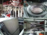 大型高速高产吹膜机