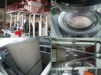 大型高速高產吹膜機