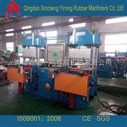厂家现货300T高成品率抽真空硫化机_高真空度全自动抽真空平板硫化机