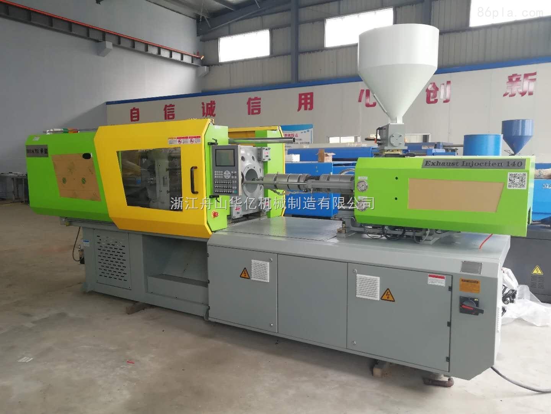 宁波排气注塑机厂家