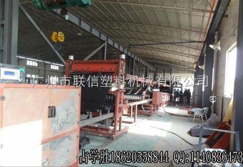 供应大型PVC塑料波浪瓦挤出机,PVC树脂瓦成型设备