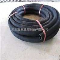 超然厂家供应夹布输水管 规格齐全 质优价廉