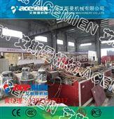 竹木纤维墙板机器生产厂家