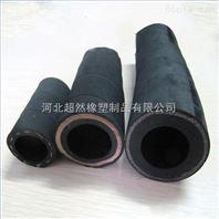 超然厂家直销低压夹布胶管 耐酸碱胶管 规格齐全 质优价廉