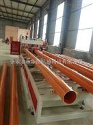 PVC管材生产设备厂家