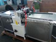 橡胶裁断机-全自动裁断线
