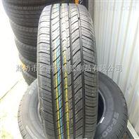 山东半钢轿车胎205/65R15 汽车轮胎 可出口