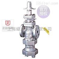 日标10K/美标150LB减压阀日本TLV_COSR-16蒸汽减压阀