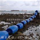 开远湖面警示浮子漂浮物拦截浮筒型号