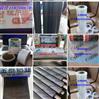 哈尔滨家具保护膜木地板保护膜钢板保护膜