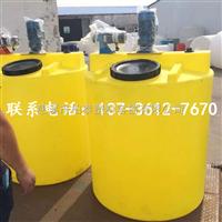 MC-5000L商洛5立方加药箱污水处理设备厂家
