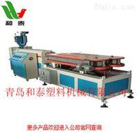 塑料管材设备,波纹管生产线,塑料机械,pe管生产设备