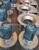 塑料烘干风机 循环干燥设备 节能耐高温 WQE3.6-3kw