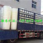 登封辣椒酸菜缸竹笋腌制塑料桶供应商