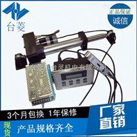 光电纠偏控制器厂家现货,光电纠偏系统型号