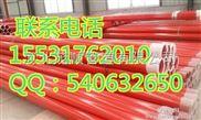 电力电缆用涂塑钢管厂家