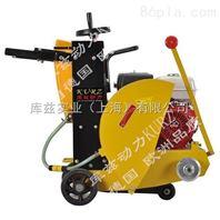 库兹动力汽油马路切割机多少钱一台