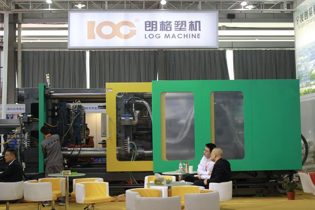 """朗格携多款塑机设备亮相""""2017中国(余姚)国际塑料博览会"""""""