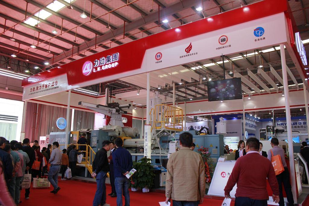 2017国际塑料博览会:力劲展示中国塑机风采