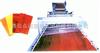 青岛PVC免漆板生产线