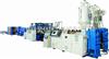 PVC双壁塑料波纹管生产线