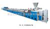 pvc塑钢型材生产线设备